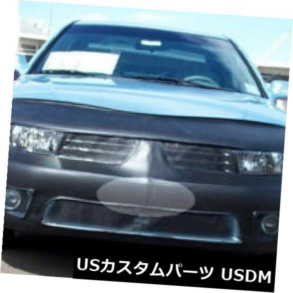 新品 Lebra Front End Mask Bra Fits MITSUBISHI GALANT 2002-2003 02 03 Lebra Front End Mask Bra Fits MITSUBISHI GALANT 2002-2003 02 03