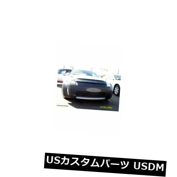 新品 レブラフロントエンドマスクカバーブラジャー2003年2004年2005年2006年日産350Z Lebra Front End Mask Cover Bra Fits 2003 2004 2005 2006 NISSAN 350Z