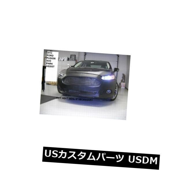 新品 Lebraフロントエンドマスクブラジャーは、Ford Fusion 2013 2014 2015 2016に適合、パークアシストなし Lebra Front End Mask Bra Fits Ford Fusion 2013 2014 2015 2016 w/o Park Assist