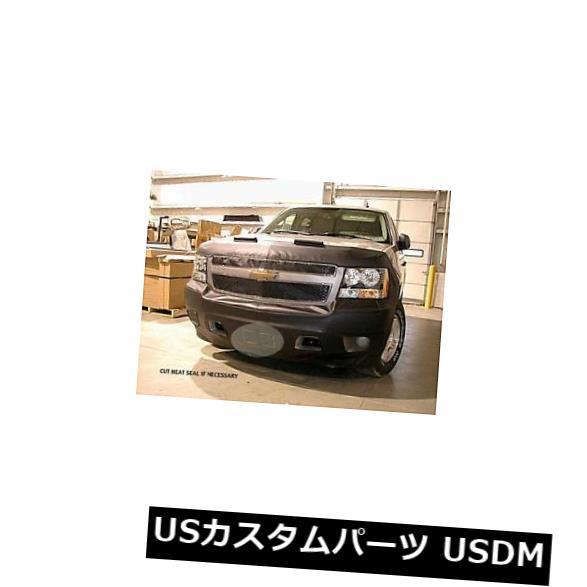新品 レブラフロントエンドマスクブラジャーシボレーシボレー郊外2007年-2014年07-14に適合 Lebra Front End Mask Bra Fits Chevy Chevrolet Suburban 2007-2014 07-14