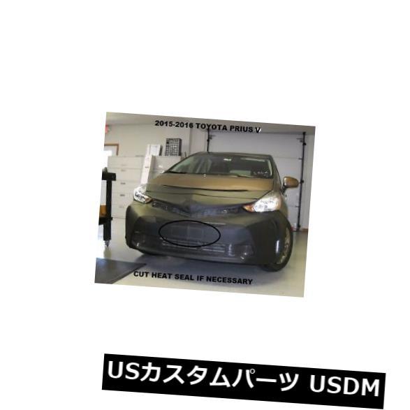新品 Lebraフロントマスクカバーブラジャーは2015-2017トヨタプリウスVに適合 Lebra Front Mask Cover Bra Fits 2015-2017 Toyota Prius V