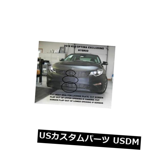 新品 LebraフロントエンドカバーカーマスクブラジャーフィットKia Optima 2019-2020 19 20 EXC.hybrid Lebra Front End Cover Car Mask Bra Fits Kia Optima 2019-2020 19 20 EXC.hybrid