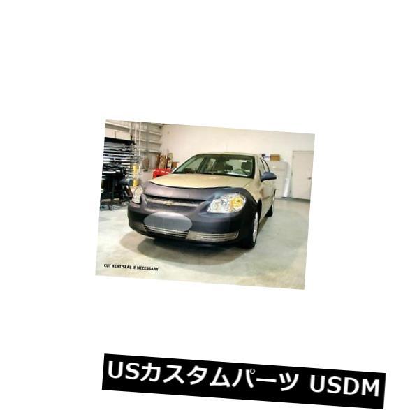 新品 レブラフロントエンドマスクカバーブラジャー2005-2010適合CHEVY COBALT LS、LT、LTZ Lebra Front End Mask Cover Bra Fits 2005-2010 CHEVY COBALT LS. LT.LTZ