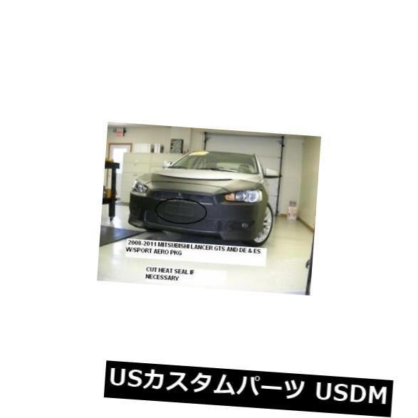 新品 レブラフロントエンドマスクカバーブラ三菱ランサーDE、ES、SEエアダム2012-2014 Lebra Front End Mask Cover Bra Mitsubishi Lancer DE. ES. SE w/ Air Dam 2012-2014