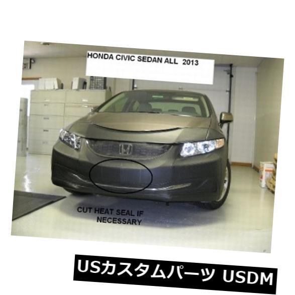 新品 レブラフロントエンドマスクカバーブラジャーに適合ホンダシビック4ドアセダン2013年-2015 Lebra Front End Mask Cover Bra Fits Honda Civic 4 door Sedan 2013-2015