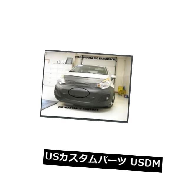 新品 レブラフロントエンドマスクカバーブラジャーキアリオハッチバック2012-2015 12-15に適合 Lebra Front End Mask Cover Bra Fits Kia Rio Hatchback 2012-2015 12-15