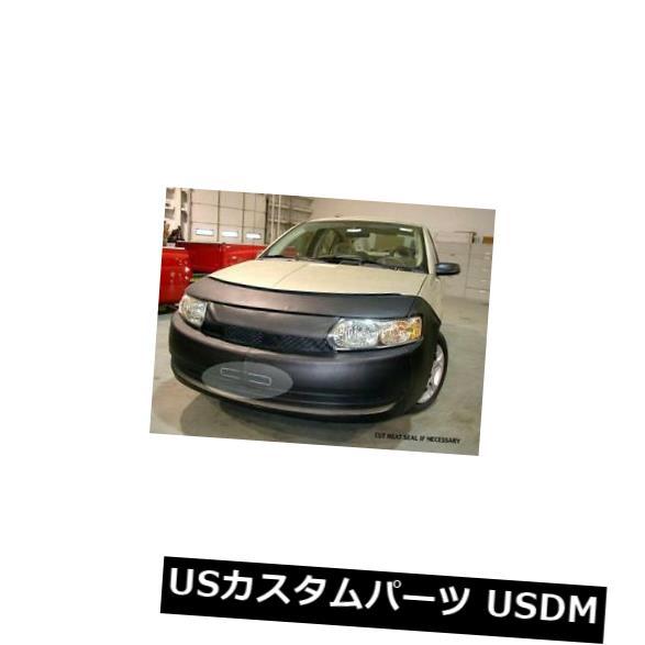 新品 レブラフロントエンドマスクカバーブラジャーフィットSATURNイオンセダン2003年-2004年03 04 Lebra Front End Mask Cover Bra Fits SATURN Ion Sedan 2003-2004 03 04