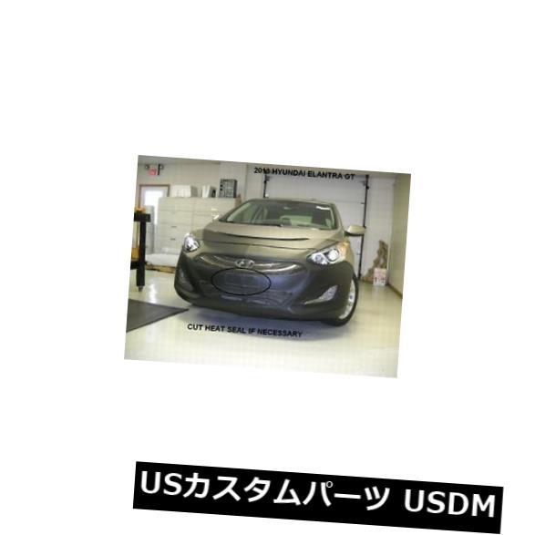 新品 レブラフロントエンドマスクカバーブラジャーフィット2013年-2014ヒュンダイエラントラGT Lebra Front End Mask Cover Bra Fits 2013-2014 Hyundai Elantra GT