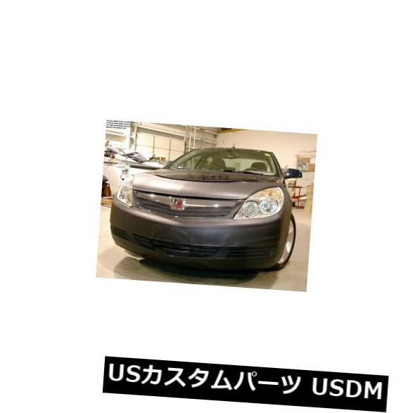 新品 レブラフロントエンドマスクカバーブラジャー土星オーラハイブリッドモデル2007-2009を含む Lebra Front End MAsk Cover Bra Saturn Aura Including Hybrid Model 2007-2009