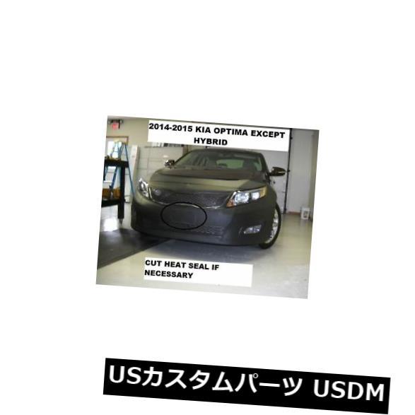 新品 Lebraフロントエンドカバーカーマスクブラジャーフィット2014-2015起亜オプティマ14 15 Lebra Front End Cover Car Mask Bra Fits 2014-2015 Kia Optima 14 15