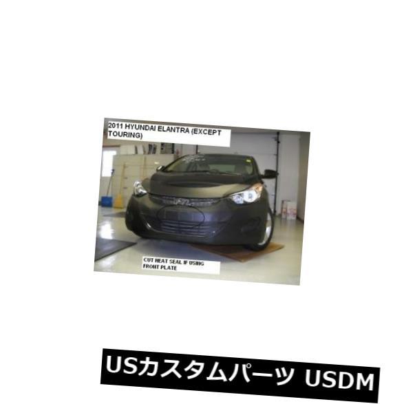 新品 レブラフロントエンドマスクカバーブラジャーは2011年2012年2013年ヒュンダイエラントラセダンのみに適合 Lebra Front End Mask Cover Bra Fits 2011 2012 2013 Hyundai Elantra Sedan Only