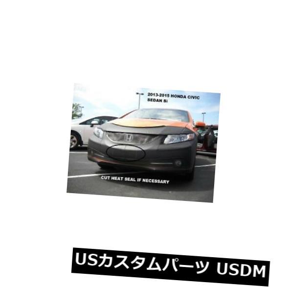 新品 レブラフロントエンドマスクブラジャーはホンダシビックSIセダン2013年-2015年に適合 Lebra Front End Mask Bra Fits Honda Civic SI Sedan 2013-2015