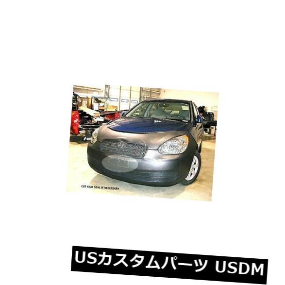 新品 レブラフロントエンドマスクカバーブラジャーは2006-11ヒュンダイアクセント下部黒スポイラーに適合 Lebra Front End Mask Cover Bra Fits 2006-11 Hyundai Accent bottom black spoiler