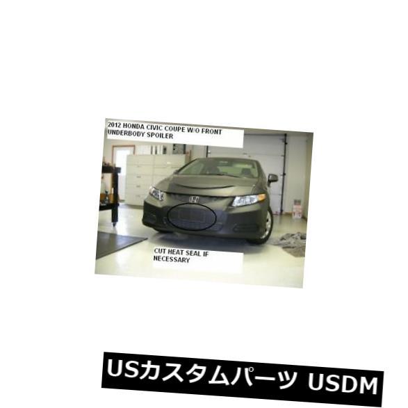 新品 レブラフロントマスクカバーブラフィット2012-13ホンダシビッククーペ、W / O FRTアンダースポイラー Lebra Front Mask Cover Bra Fits 2012-13 HONDA CIVIC Coupe. W/O FRT.under Spoiler