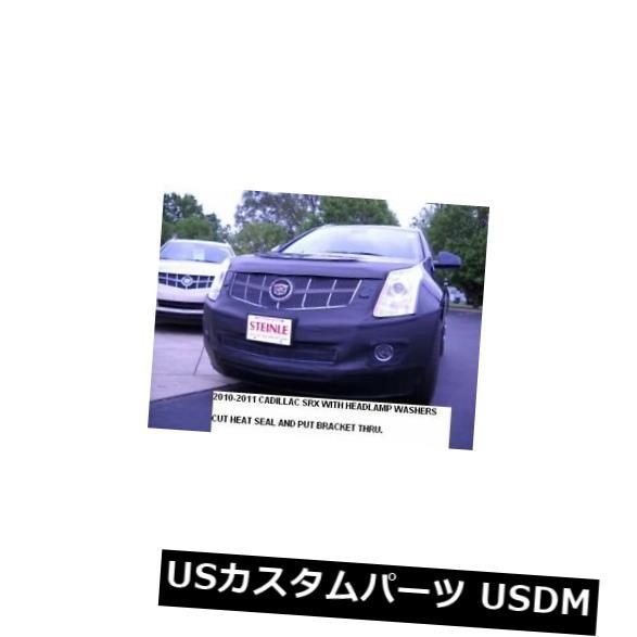 新品 レブラフロントエンドカバーブラッドキャデラックSRXヘッドライトウォッシャー付き2010-2012 10 11 12 Lebra Front End Cover Bra Cadillac SRX with Headlite Washers 2010-2012 10 11 12
