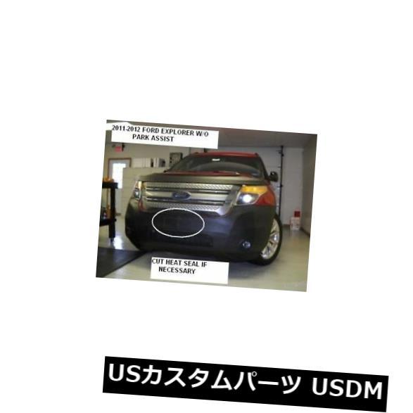 新品 Lebra Front Mask Cover Bra Fits 11-15 Ford Explorer w/o park assist & w/o Tow Pk