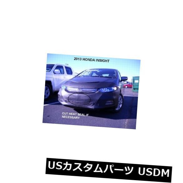新品 Lebraフロントエンドマスクカバーブラはホンダインサイト2013 2014 13 14に適合 Lebra Front End Mask Cover Bra Fits Honda Insight 2013 2014 13 14