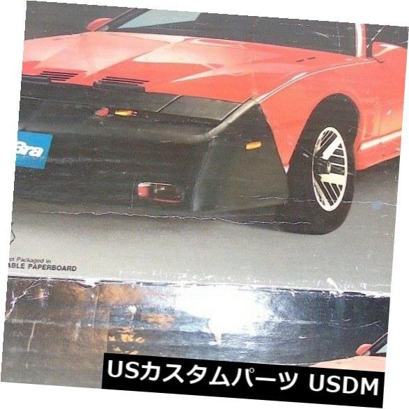 新品 LeBraフロントエンドマスクダッジイントレピッドベース93-94 LeBra Front End Mask Dodge Intrepid Base 93-94