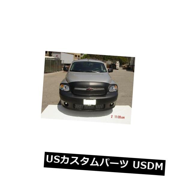 新品 コルガンフロントエンドマスクブラ2個。 2008-2010シボレーHHR、SS W / Licに適合。 プレート Colgan Front End Mask Bra 2pc. Fits 2008-2010 CHEVROLET HHR. SS W/Lic. Plate