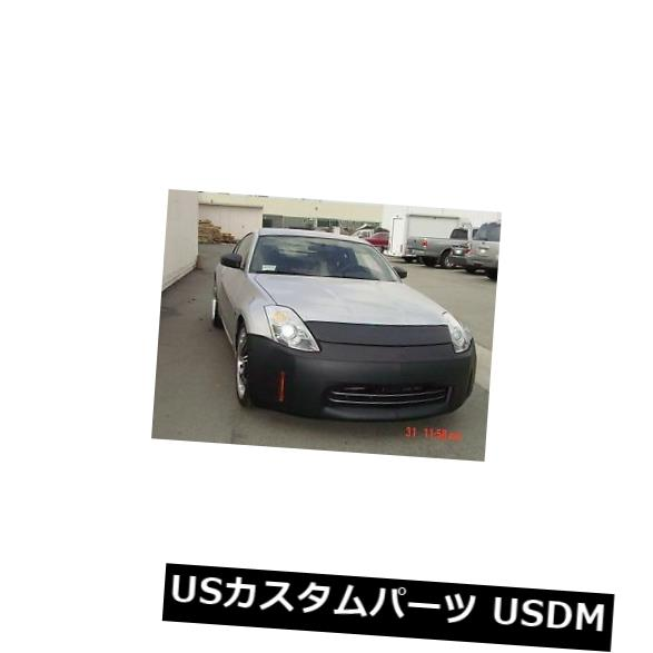 新品 コルガンフロントエンドマスクブラ2個。 フロントタグなしで日産350Z 2006-2008に適合 Colgan Front End Mask Bra 2pc. Fits Nissan 350Z 2006-2008 Without Front Tag