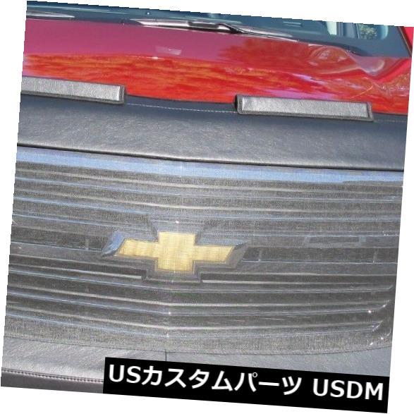 新品 Colgan Front End Mask Bra 2pc. Fits Chevy Suburban LS. LT & LTZ 15-16 W/Lic.Plat