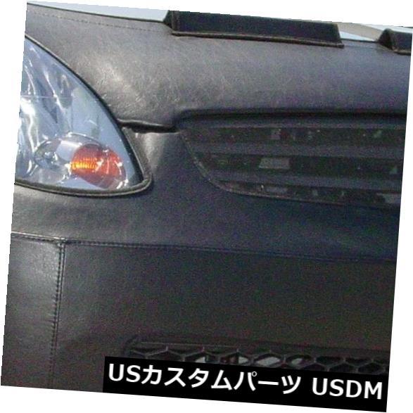 新品 コルガンフロントエンドマスクブラ2個。 Infiniti G35 Sedan 2005 2006 W / O Lic.plateに適合 Colgan Front End Mask Bra 2pc. Fits Infiniti G35 Sedan 2005 2006 W/O Lic.plate