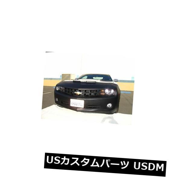 新品 コルガンフロントエンドマスクブラ2個。 シェビーカマロLS、LT RS 2010-2013 w / Lic.plateに適合 Colgan Front End Mask Bra 2pc. Fits Chevy Camaro LS.LT RS 2010-2013 w/Lic.plate