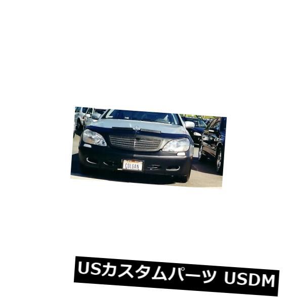 新品 コルガンフロントエンドマスクブラ2個。 メルセデスベンツS500 2000-2003ライセンスに適合 Colgan Front End Mask Bra 2pc. Fits Mercedes Benz S500 2000-2003 W/ License