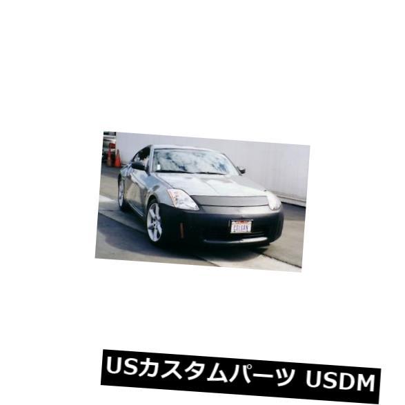 新品 コルガンフロントエンドマスクブラ2個。 日産350Z 2003 2004 2005 W / Oフロントタグに適合 Colgan Front End Mask Bra 2pc. Fits Nissan 350Z 2003 2004 2005 W/O Front Tag