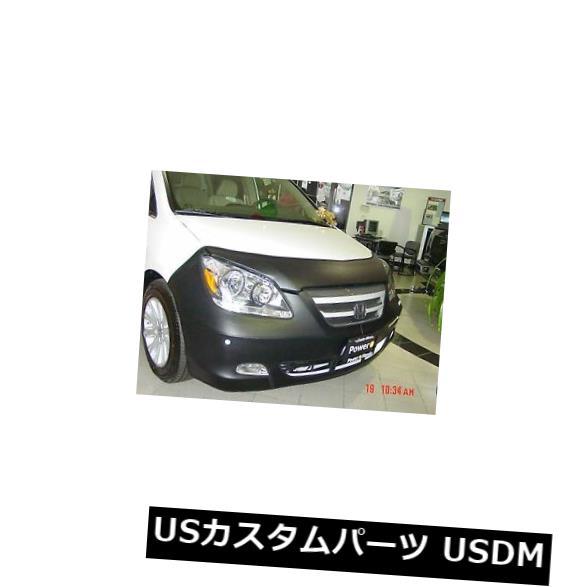 新品 コルガンフロントエンドマスクブラ2個。 Honda Odyssey 2005-2007 w / Lic.Plate W / Sensorに適合 Colgan Front End Mask Bra 2pc. Fits Honda Odyssey 2005-2007 w/Lic.Plate W/Sensor