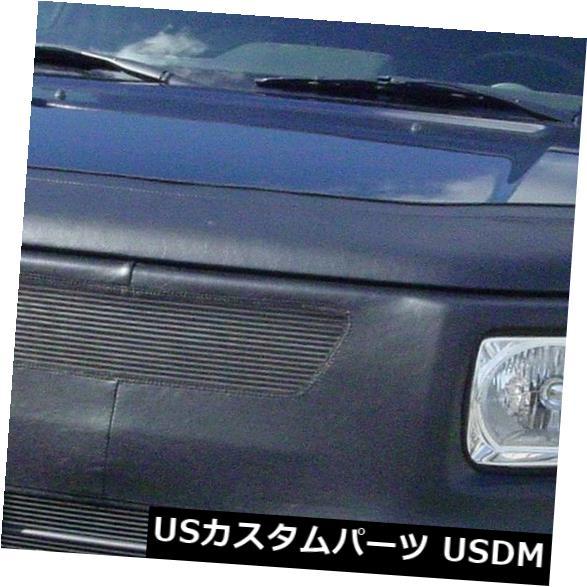新品 コルガンフロントエンドマスクブラ2個。 ホンダエレメント2003-2006 W /ライセンスプレートに適合 Colgan Front End Mask Bra 2pc. Fits Honda Element 2003-2006 W/License Plate