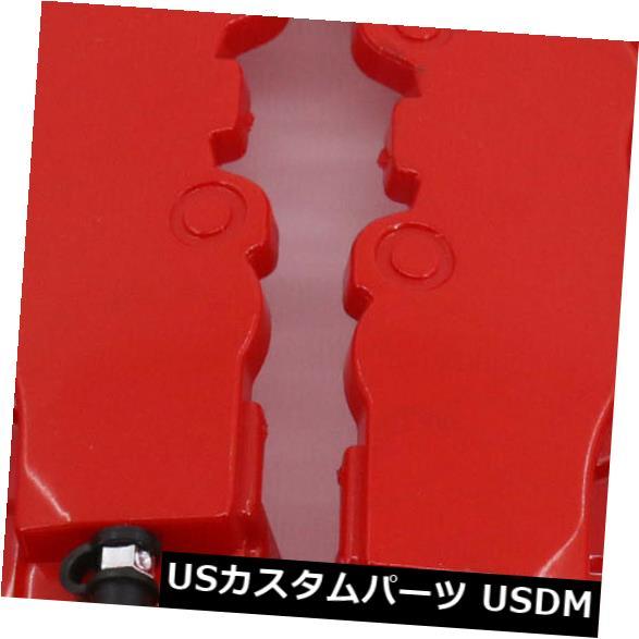 ブレーキカバー 4PCS 3Dカーディスクブレーキキャリパーカバーfor Acu ra RDX ZDX RL TSXロゴなし  4PCS 3D Car Disc Brake Caliper Cover For Acu ra RDX ZDX RL TSX  NO LOGO:WORLD倉庫 店