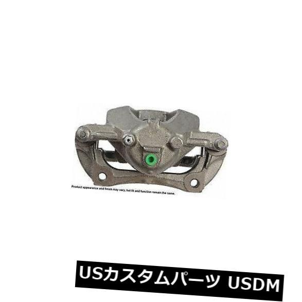 ブレーキキャリパー Cardone Industries 18B5308フロント左ハードウェア付きリビルドブレーキキャリパー Cardone Industries 18B5308 Front Left Rebuilt Brake Caliper With Hardware