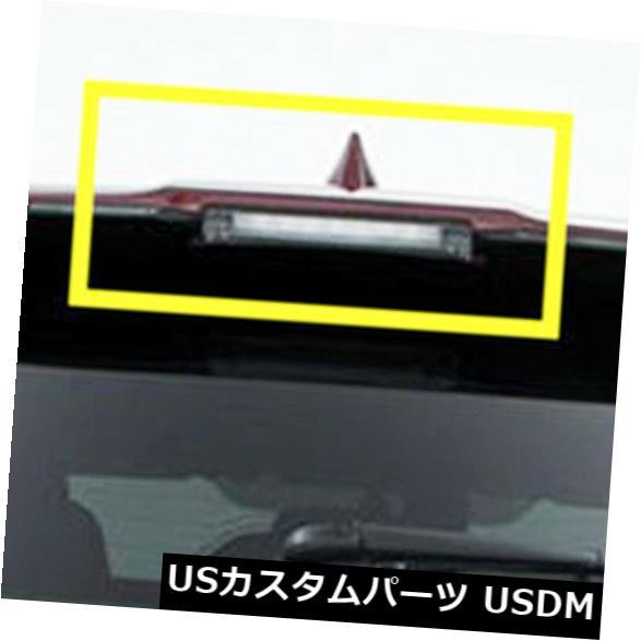 ハイマウントテール トヨタハイランダー2007-16のための高い台紙の上の中心の第3尾ブレーキライトランプ High Mount Top Center 3rd Tail Brake Light Lamp For Toyota Highlander 2007-16