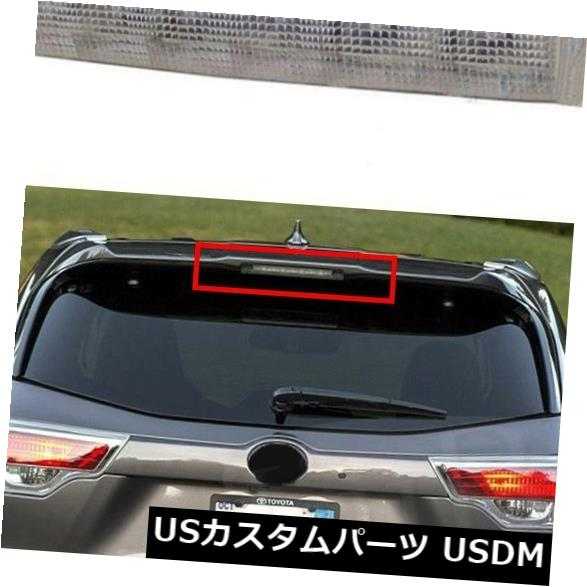 ハイマウントテール トヨタハイランダー2007-2016のための1 * Rear Tail light High Mount 3rd Brake Stop Lamp 1*Rear Tail light High Mount 3rd Brake Stop Lamp For Toyota Highlander 2007-2016