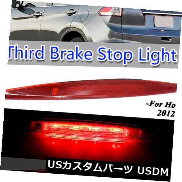 ハイマウントテール ホンダCR-V CRV 2012-2016のための1X赤い高い台紙第3ブレーキテールライトランプの部品 1X Red High Mount 3rd Brake Tail Lights Lamp Parts For Honda CR-V CRV 2012-2016