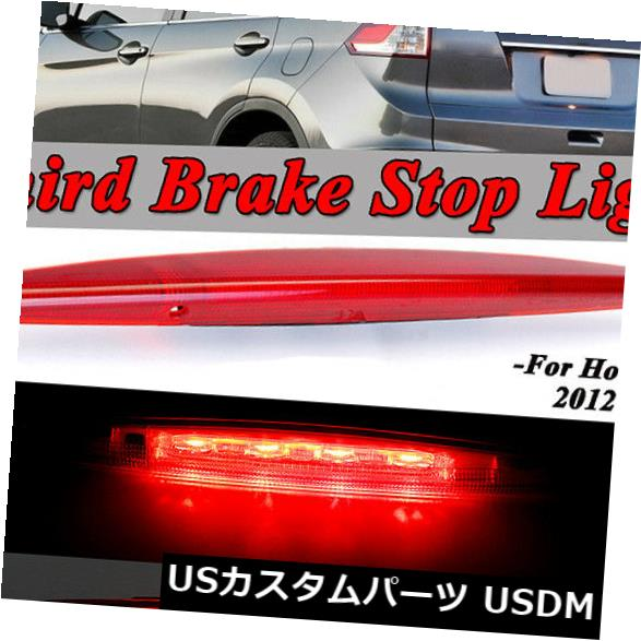 ハイマウントテール ホンダCR-V 12-16 48 * 4.5 * 6 Cmのための後部赤い高い台紙ブレーキ尾ライトストップランプ Rear Red High Mount Brake Tail Lights Stop Lamp For Honda CR-V 12-16 48*4.5*6 Cm