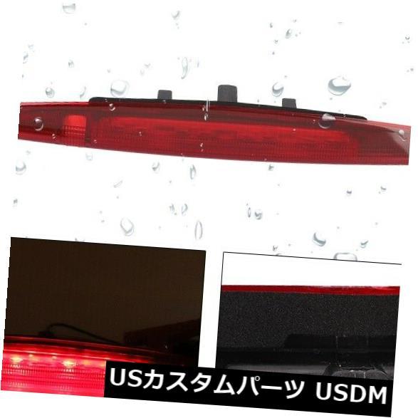 ハイマウントテール ホンダCR-Vのための高い台紙LEDの第3ブレーキ停止ライトテールランプの赤34270TFCH01 High Mount LED Third Brake Stop Light Tail Lamp Red 34270TFCH01 For Honda CR-V