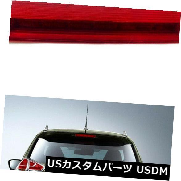 ハイマウントテール 日産X-Trail / Rogue 14-16に適合したハイマウント3番目3ブレーキテールライトランプ High Mount 3rd Third Brake Tail Light Lamp Fit For Nissan X-Trail/Rogue 14-16
