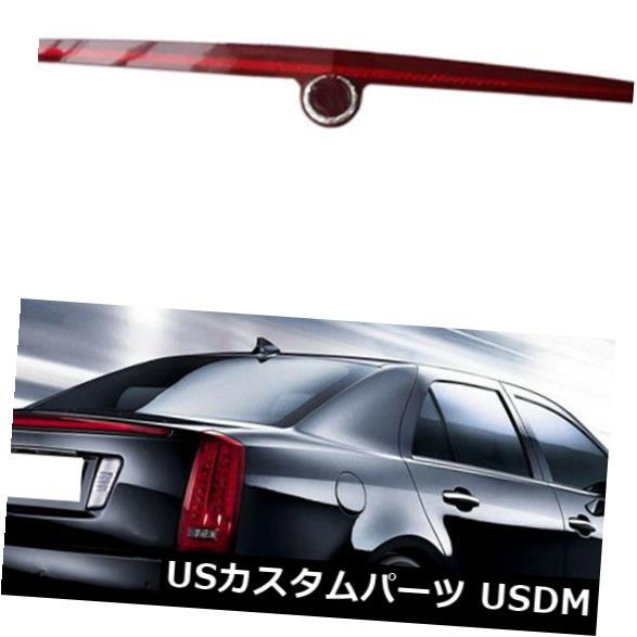 ハイマウントテール キャデラックSLS 2007-2012ハイマウント3rdサードブレーキテールライトランプ1個 For Cadillac SLS 2007-2012 High Mount 3rd Third Brake Tail Light Lamp 1PCS