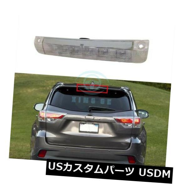 ハイマウントテール 1 *トヨタハイランダー07-16 yqのリアテールライト高マウント第3ブレーキストップランプ 1*Rear Tail light High Mount 3rd Brake Stop Lamp For Toyota Highlander 07-16 yq