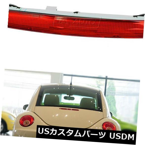ハイマウントテール VW Beetle 1998-2010 High Mount 3rd Third Brake Tail Light Lamp OEMの場合 For VW Beetle 1998-2010 High Mount 3rd Third Brake Tail Light Lamp OEM