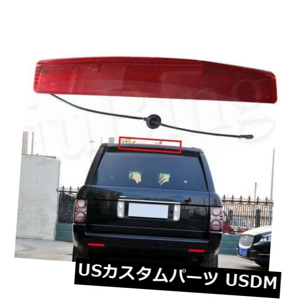 ハイマウントテール レンジローバーL322 03-12 XFG000040用テールライトハイマウント3rdブレーキストップランプs For Range rover L322 03-12 XFG000040 Tail light High Mount 3rd Brake Stop Lamp s
