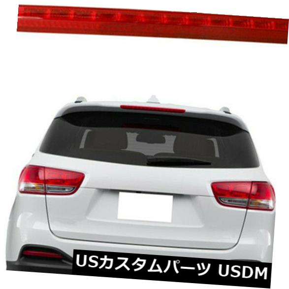 ハイマウントテール OE:927005C000 Kia Sorento 2015-16 High Mount Third Brake Tail Lights Lamp用 OE:927005C000 For Kia Sorento 2015-16 High Mount Third Brake Tail Lights Lampm