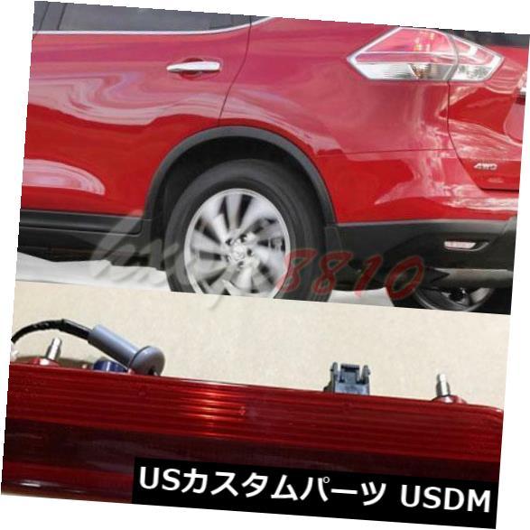 ハイマウントテール 日産X-Trail Rogue 2014-16車用ハイマウントサードブレーキテールライトランプ用1x 1x For Nissan X-Trail Rogue 2014-16 Car High Mount Third Brake Tail Light Lamp