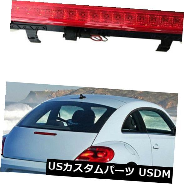 ハイマウントテール VWビートル2012-16ハイマウント3番目3ブレーキテールライトランプOEM:5C5945097B For VW Beetle 2012-16 High Mount 3rd Third Brake Tail Light Lamp OEM:5C5945097B