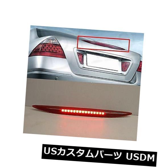 ハイマウントテール ホンダアコード第7世代2006-2007 HMSLハイマウント第3ブレーキストップライトs For Honda Accord 7th Generation 2006-2007 HMSL High Mount 3rd Brake Stop Light s