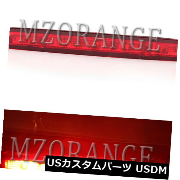 ハイマウントテール Ford Mondeo 2007 2008 2009 2010 High Mount Center 3rd Third Brake Light Lamp For Ford Mondeo 2007 2008 2009 2010 High Mount Center 3rd Third Brake Light Lamp