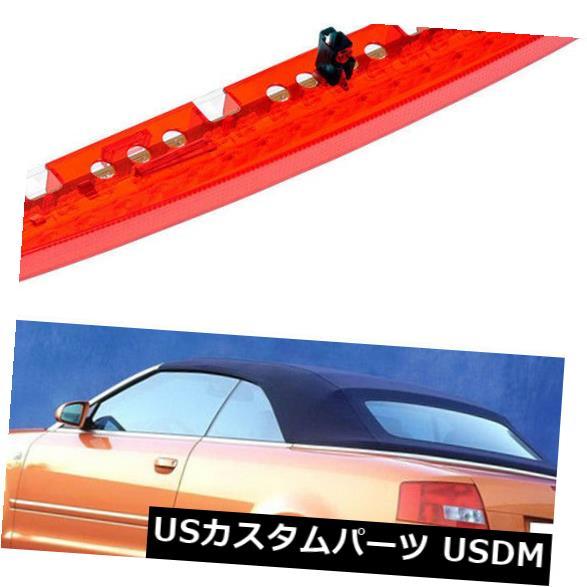 ハイマウントテール アウディA4 S4 RS4 B7 2002-2008ハイマウント第3サードブレーキテールライトランプ1ピース For Audi A4 S4 RS4 B7 2002-2008 High Mount 3rd Third Brake Tail Light Lamp 1pcs