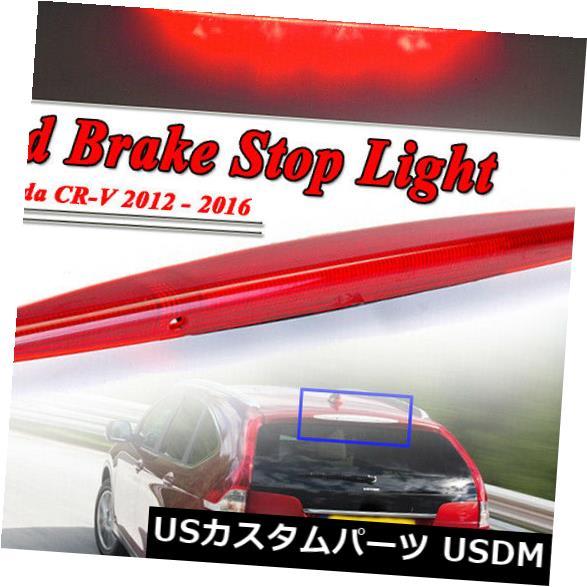 ハイマウントテール ホンダCR-V CRV 2012-2016リアテールライトハイマウントサードブレーキランプ1Xに適合 Fits For Honda CR-V CRV 2012-2016 Rear Tail Light High Mount Third Brake Lamp 1X
